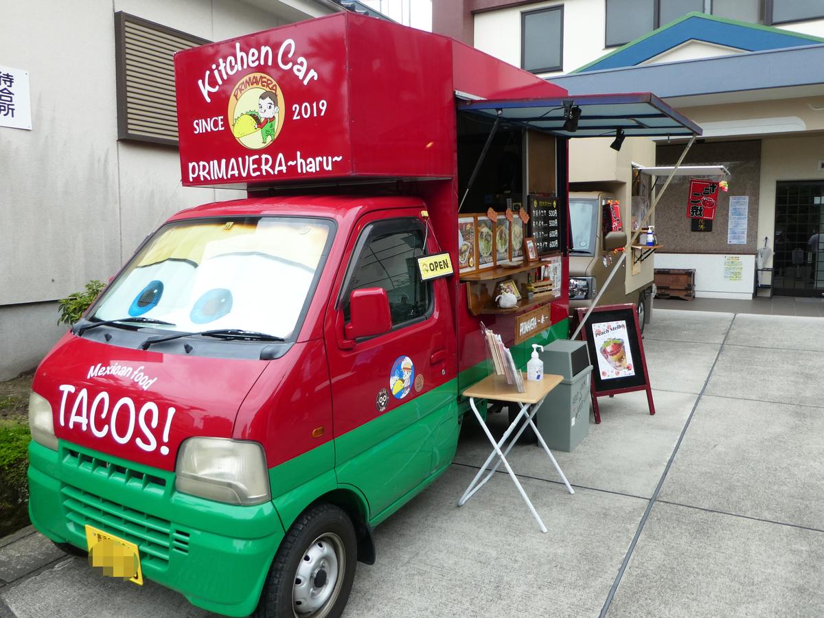 妙行寺 キッチンカー