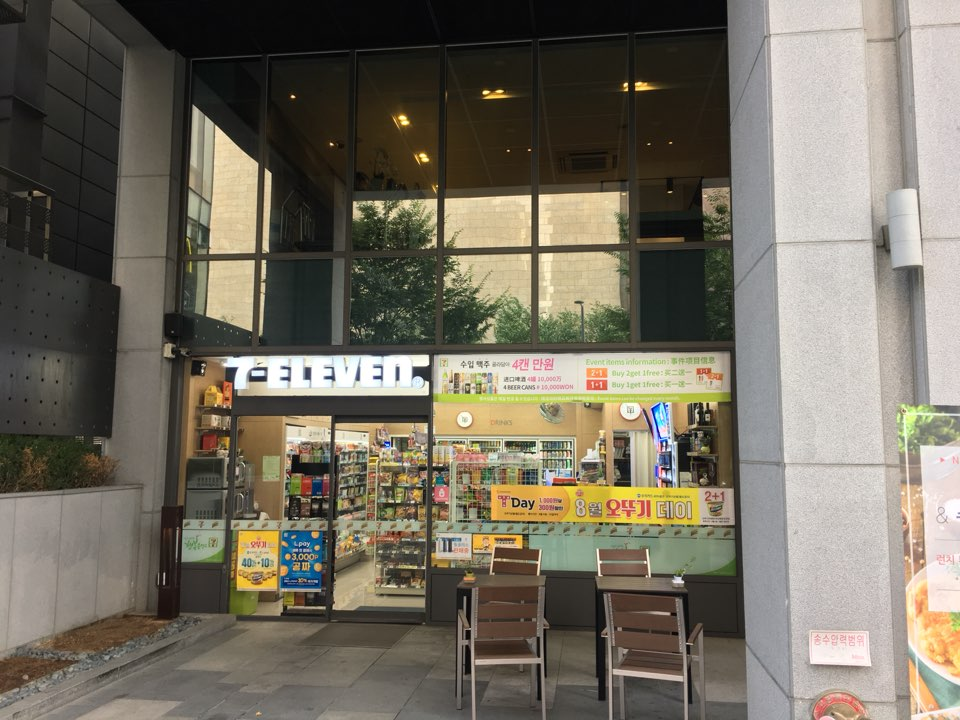 f:id:igokochi264:20180816233520j:plain