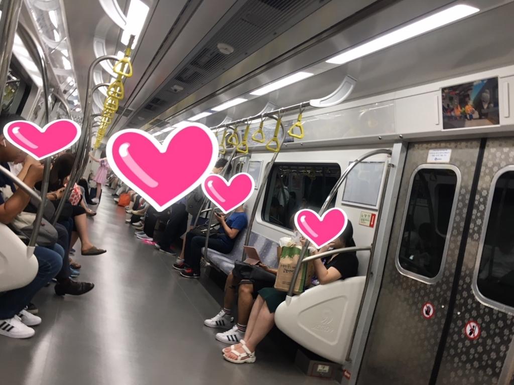 f:id:igokochi264:20180819181402j:plain
