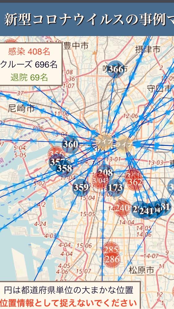 f:id:igokochi264:20200307203250j:plain