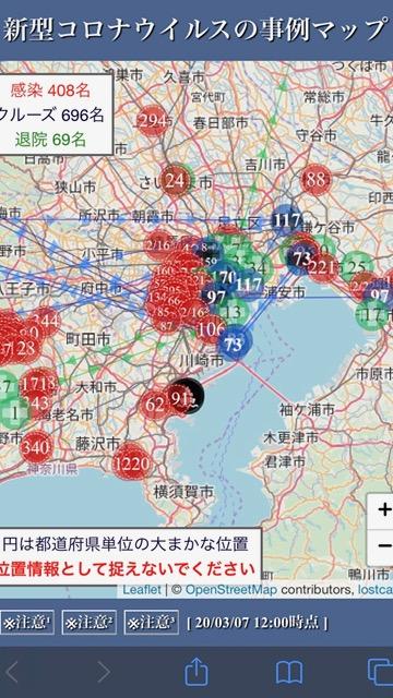 f:id:igokochi264:20200307203515j:plain