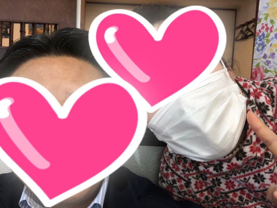 f:id:igokochi264:20200324220337j:plain