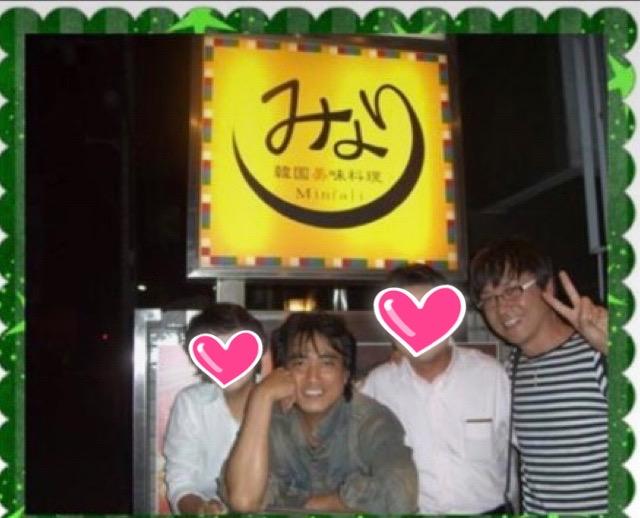 f:id:igokochi264:20200809081611j:plain