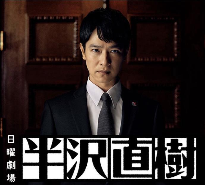 f:id:igokochi264:20200816082900j:plain