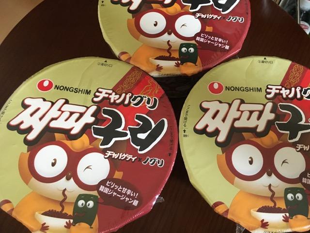 f:id:igokochi264:20201004203538j:plain