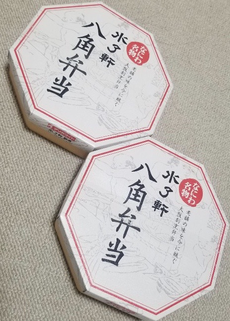 f:id:igokochi264:20201230210047j:plain