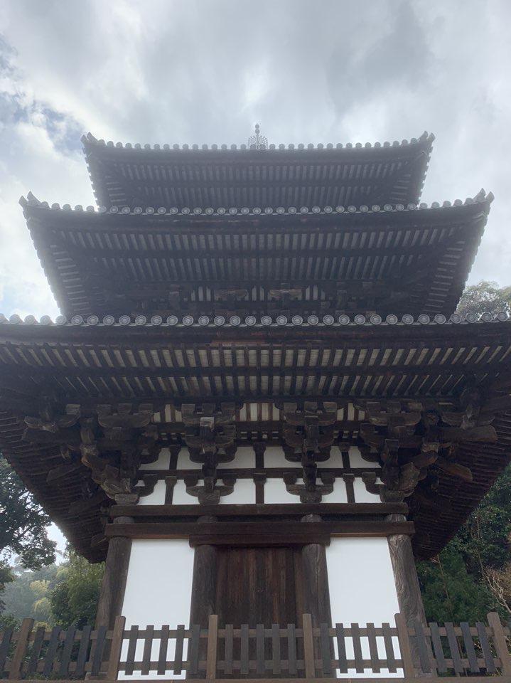 f:id:igokochi264:20210124202847j:plain