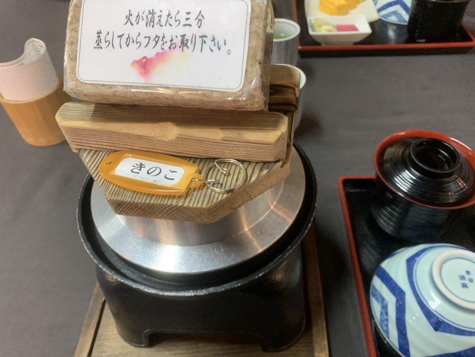 f:id:igokochi264:20210124211540j:plain