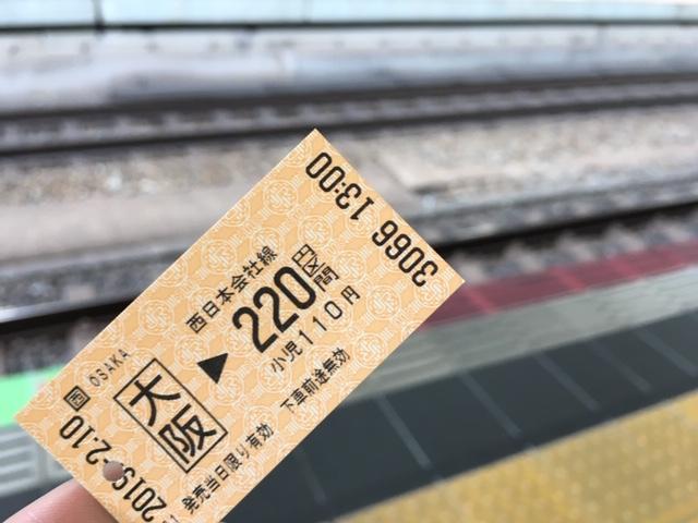 f:id:igokochi264:20210502182816j:plain