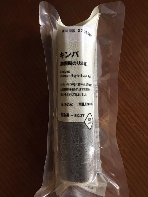 f:id:igokochi264:20210528210414j:plain
