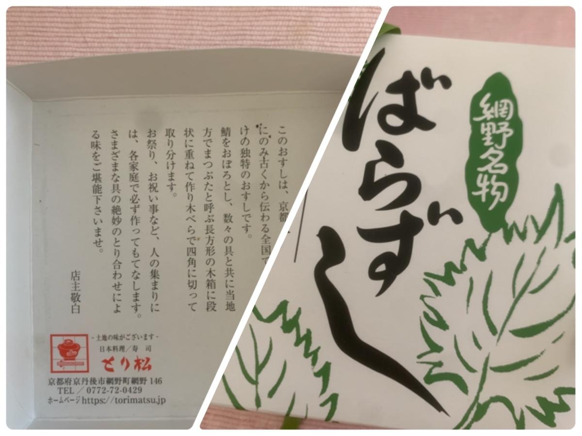 f:id:igokochi264:20210529214206j:plain