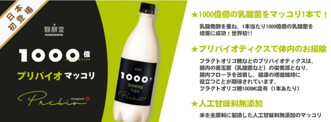 f:id:igokochi264:20210619093007p:plain