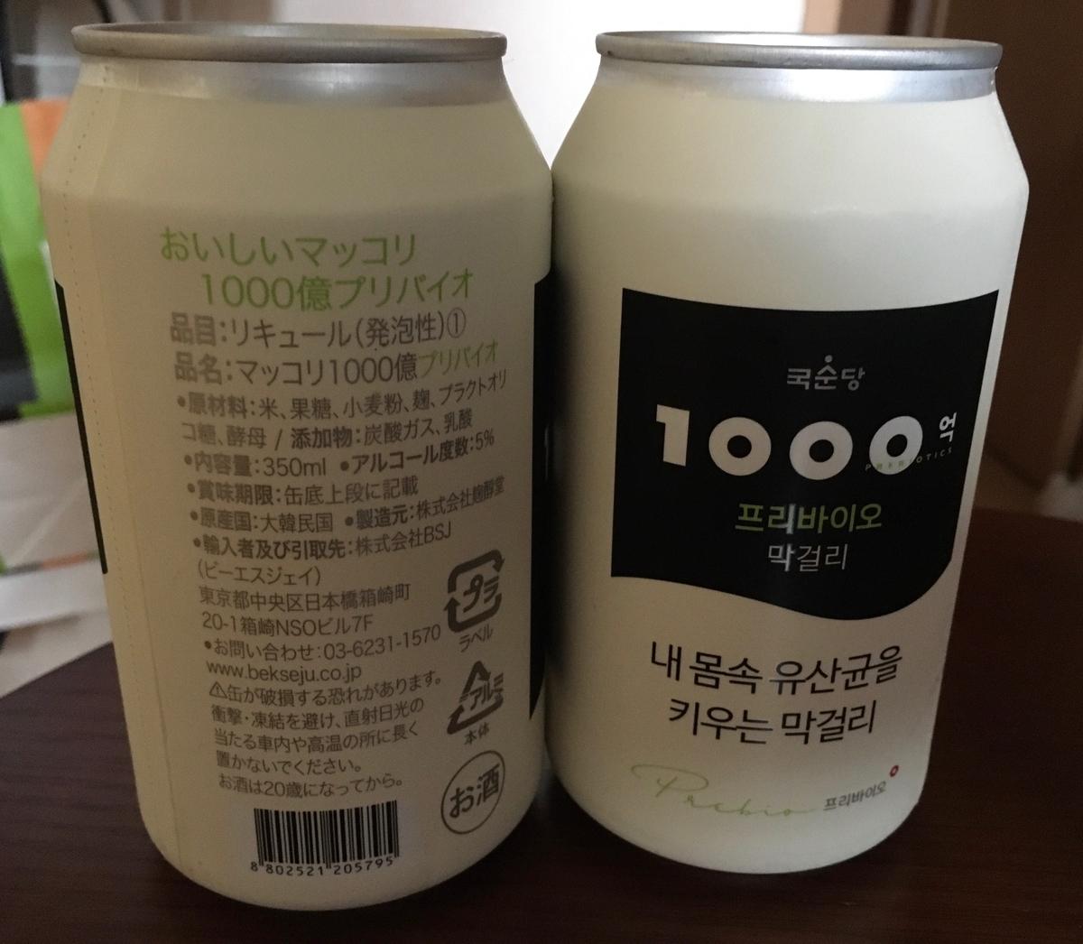 f:id:igokochi264:20210619093240j:plain