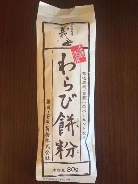 f:id:igokochi264:20210625200140j:plain