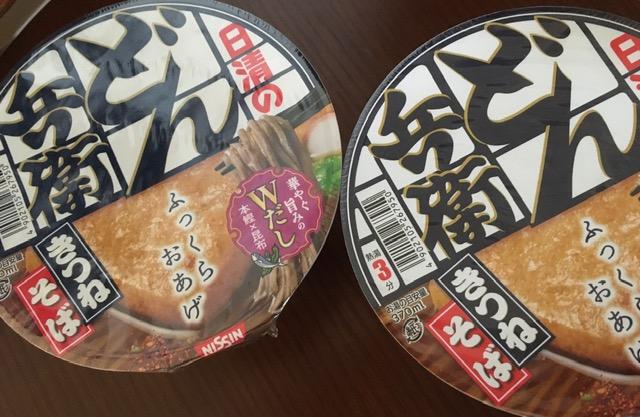f:id:igokochi264:20210916231756j:plain