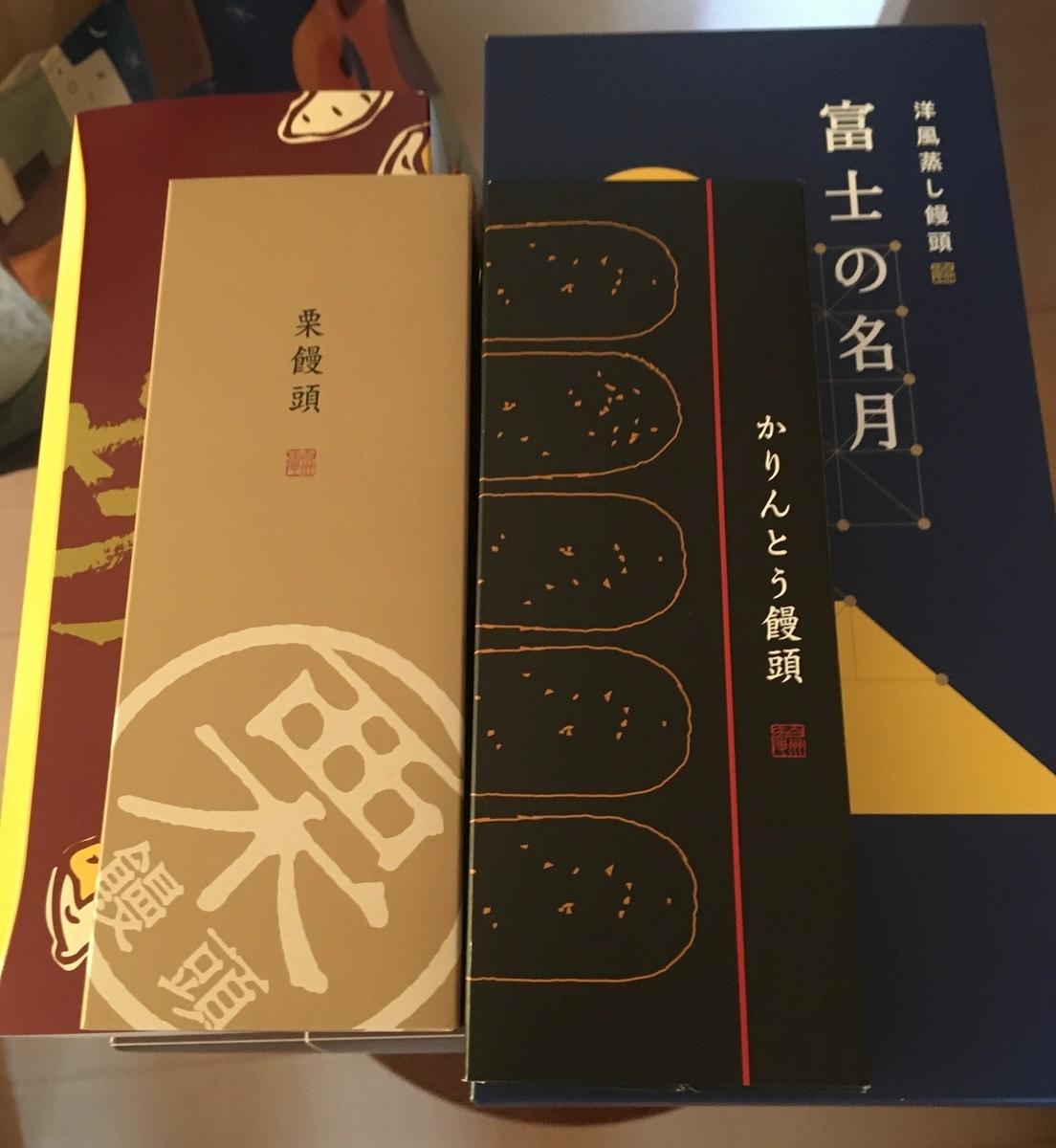 f:id:igokochi264:20211010090355j:plain