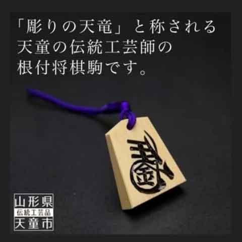 f:id:igosyougi2020:20191018183948j:plain