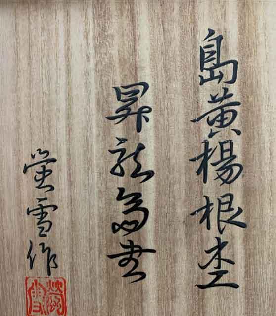 f:id:igosyougi2020:20200206201001j:plain