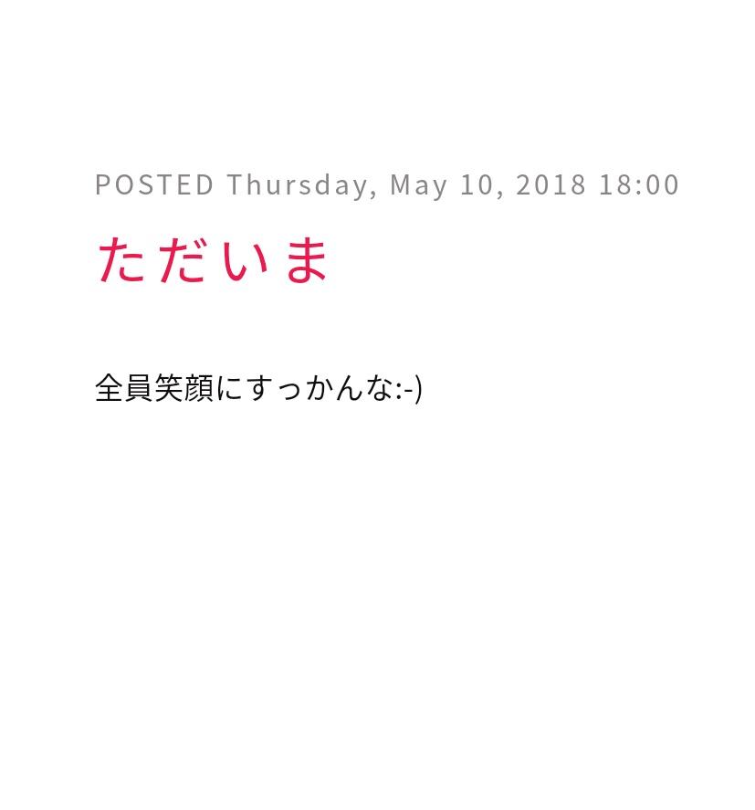 f:id:igtsy00:20180510234028j:plain