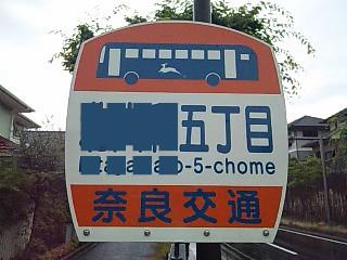 f:id:iguchi_akira:20100627013142j:image