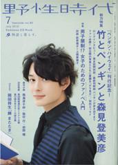 f:id:iguchi_akira:20100707220141j:image