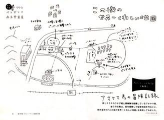 f:id:iguchi_akira:20100707220142j:image