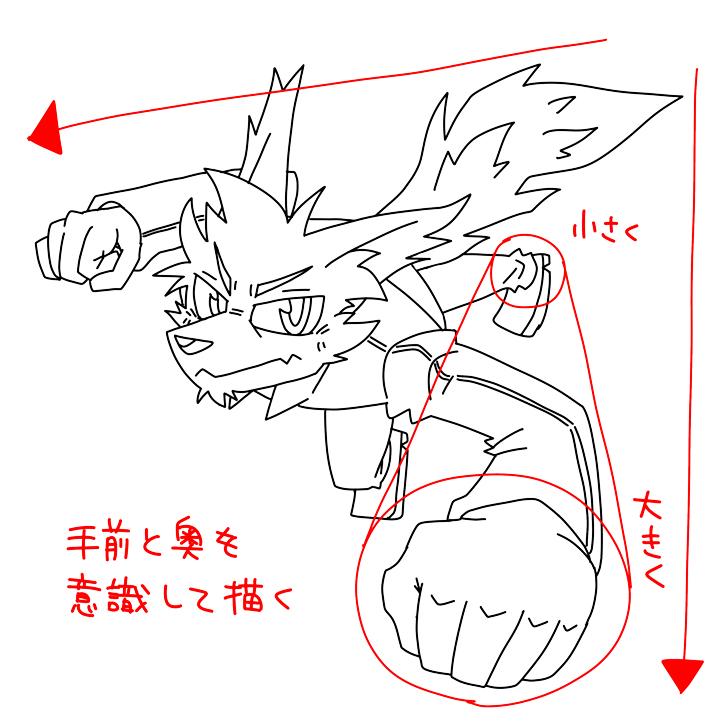 f:id:ihara_yuu:20170122220537j:plain
