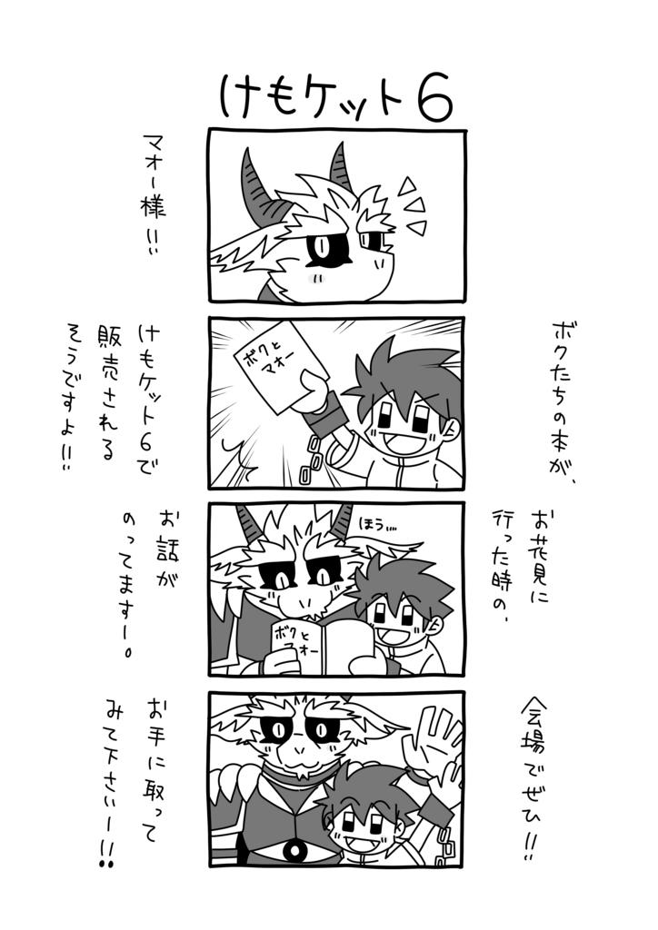f:id:ihara_yuu:20170505103709j:plain