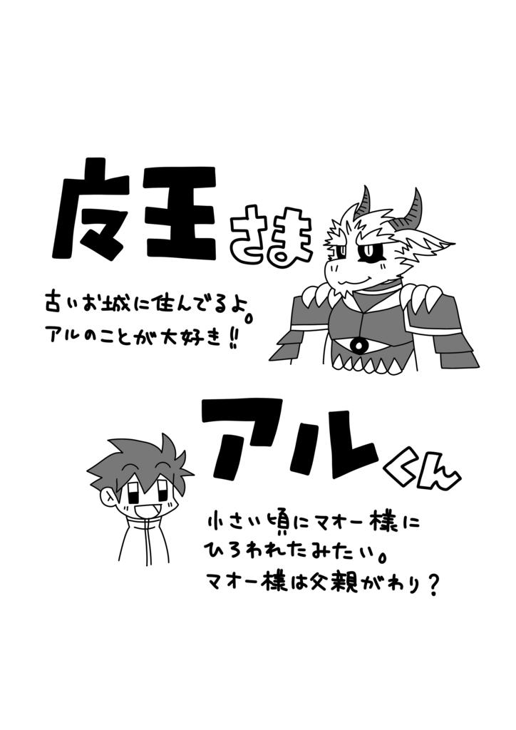 f:id:ihara_yuu:20170505103741j:plain