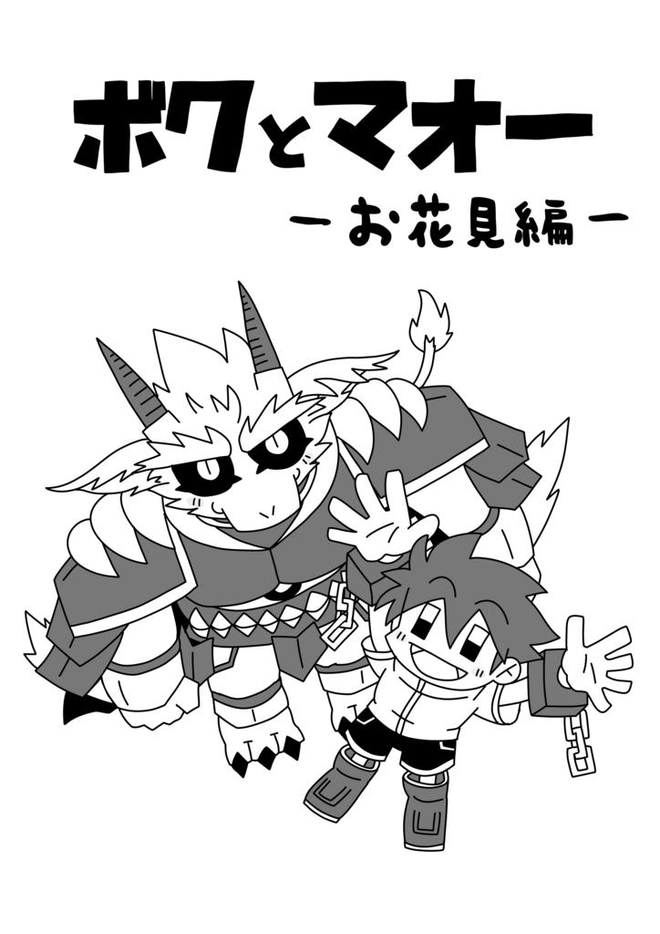 f:id:ihara_yuu:20170505103811j:plain