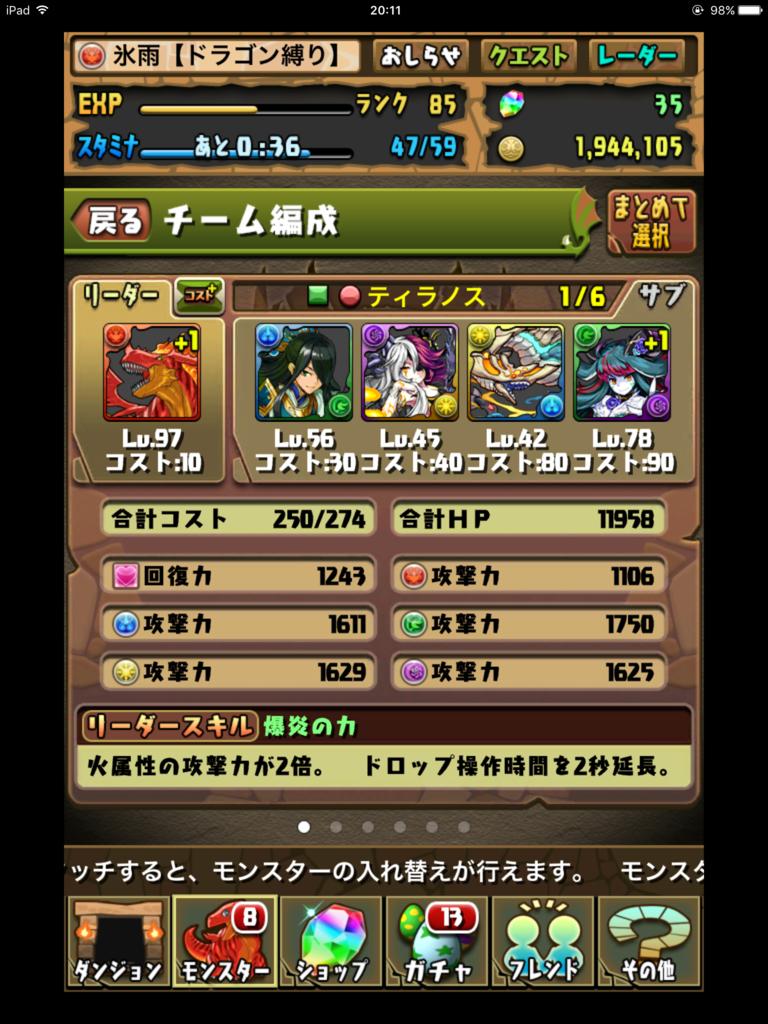 f:id:ihara_yuu:20170611202620p:plain