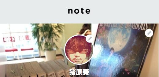 f:id:iharadaisuke:20130829184902j:plain