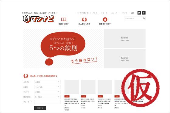 f:id:iharadaisuke:20160621105829p:plain