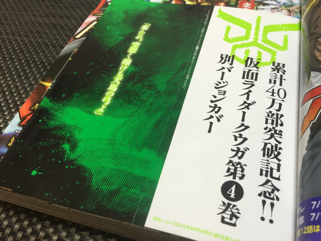 f:id:iharadaisuke:20160701103110j:plain