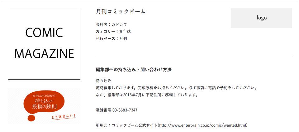 f:id:iharadaisuke:20160819173344p:plain