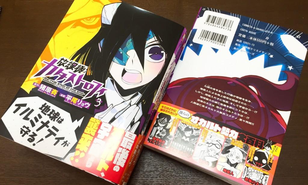 f:id:iharadaisuke:20160905094807j:plain