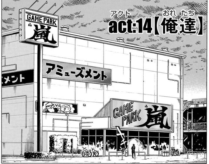 f:id:iharadaisuke:20161018152634j:plain