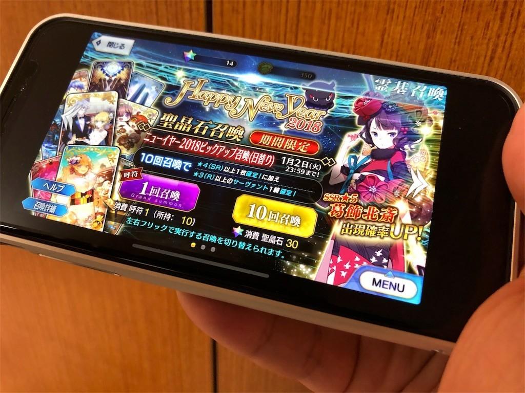 f:id:iharadaisuke:20180102104932j:image