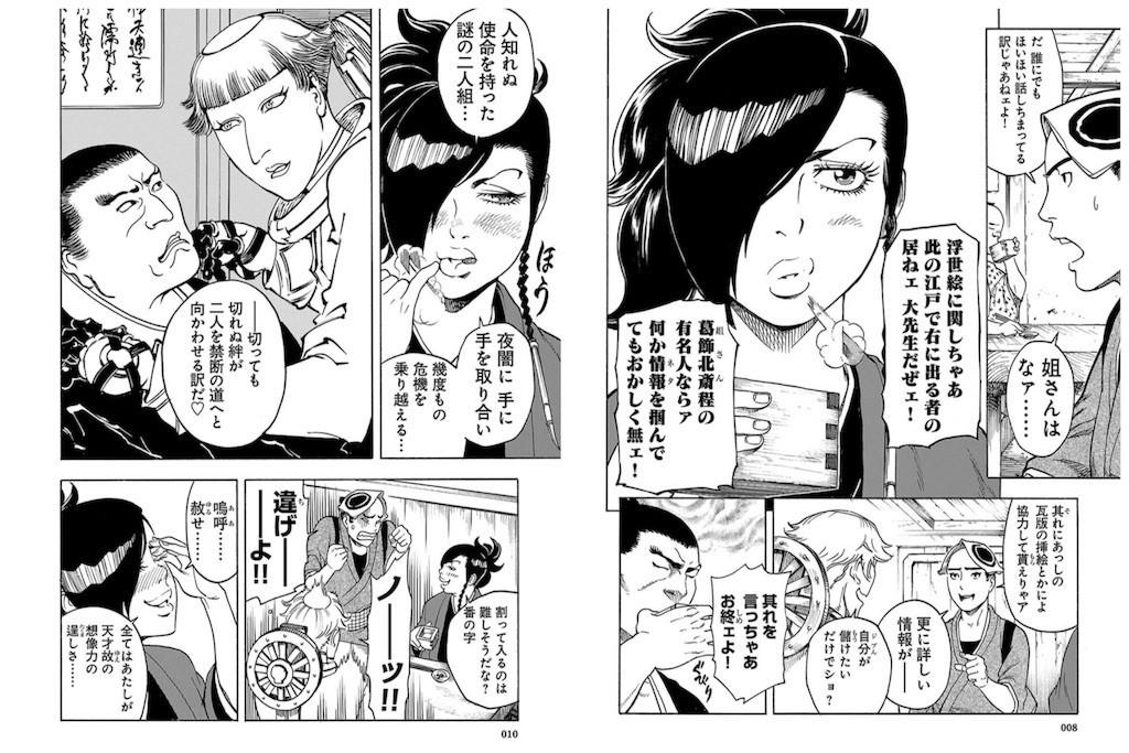 f:id:iharadaisuke:20180102105715j:image