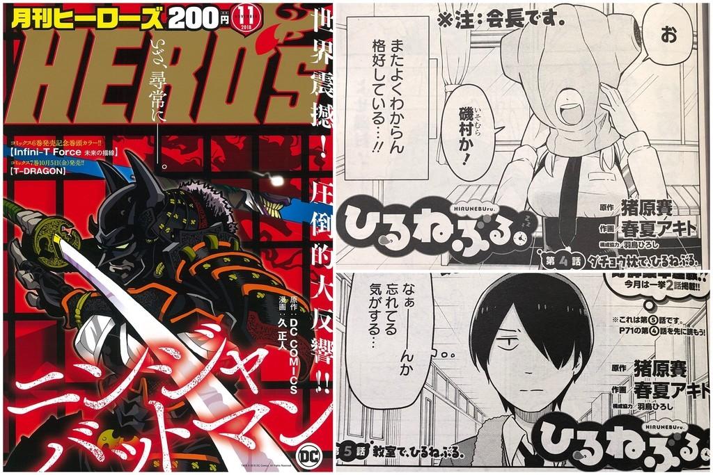f:id:iharadaisuke:20181001124958j:plain