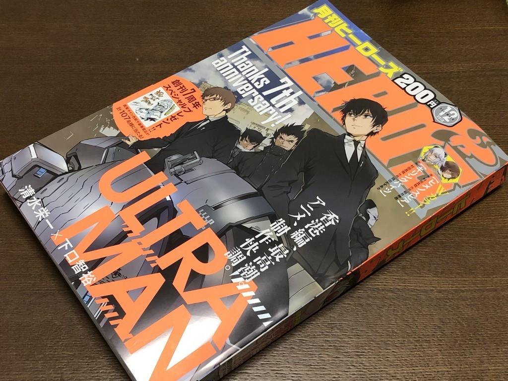 f:id:iharadaisuke:20181101122634j:plain