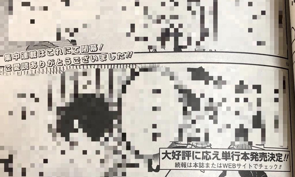 f:id:iharadaisuke:20181229133357j:plain