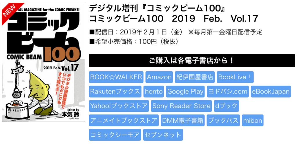 f:id:iharadaisuke:20190201114113p:plain