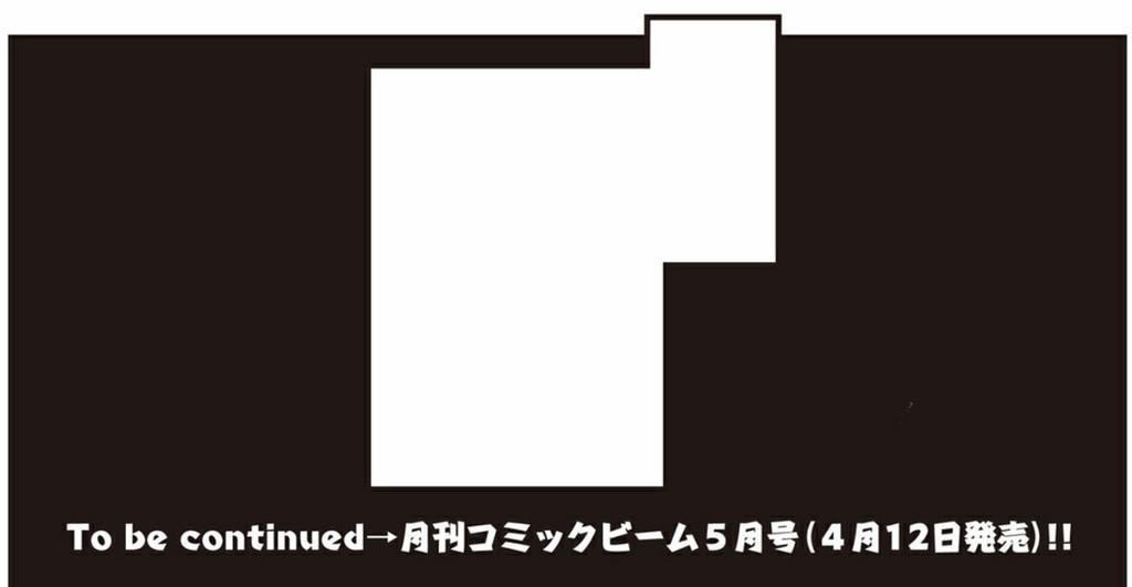 f:id:iharadaisuke:20190301111259j:plain