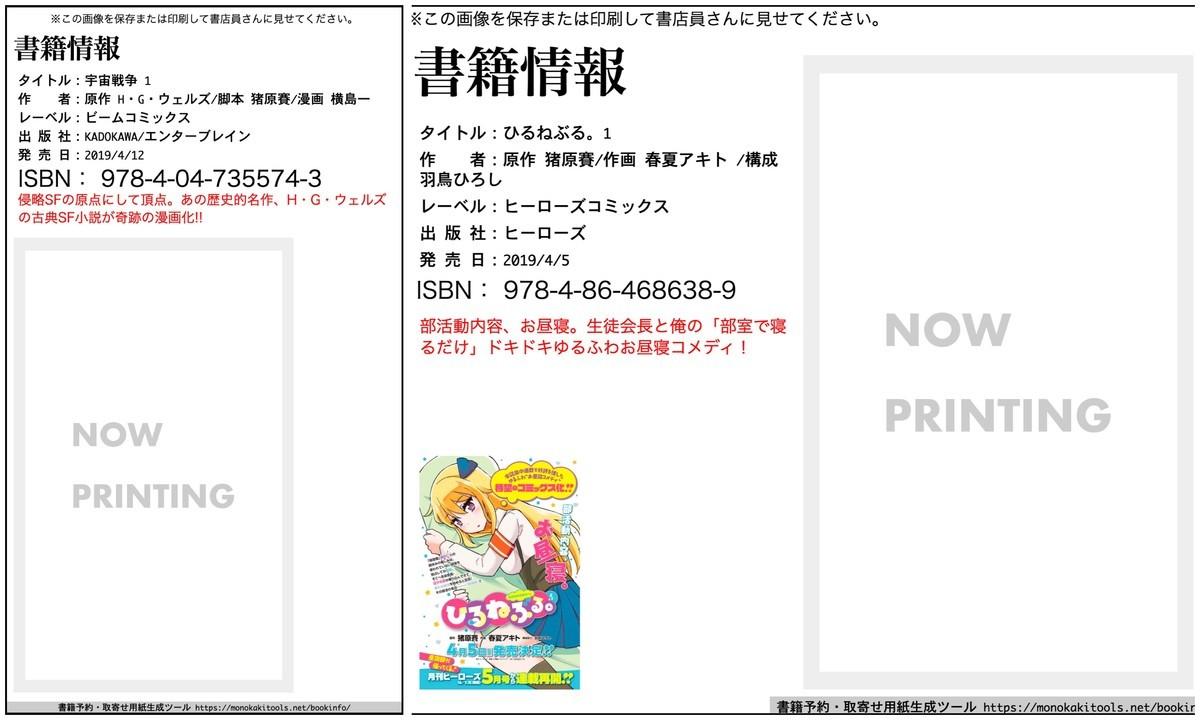 f:id:iharadaisuke:20190315174049j:plain
