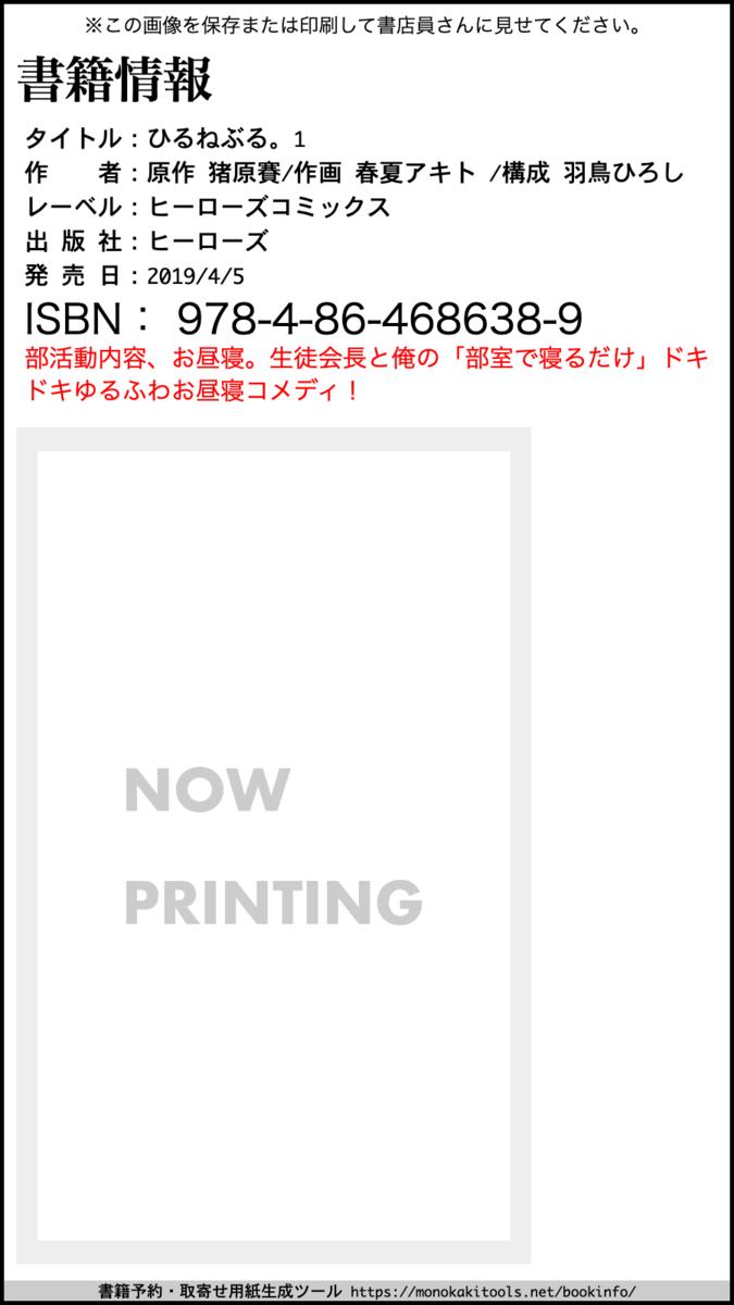f:id:iharadaisuke:20190315174531p:plain