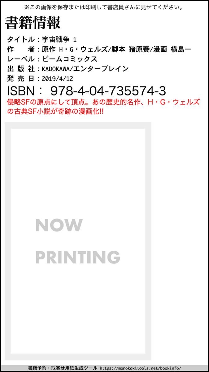 f:id:iharadaisuke:20190315174609p:plain