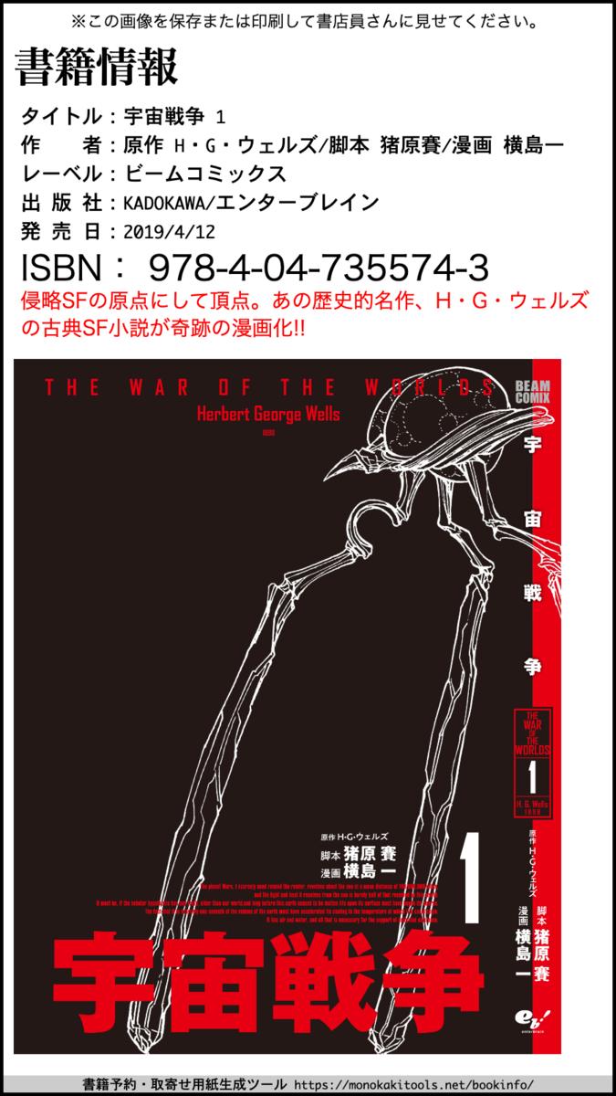 f:id:iharadaisuke:20190329213442p:plain