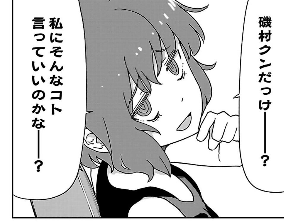 f:id:iharadaisuke:20190701103352j:plain