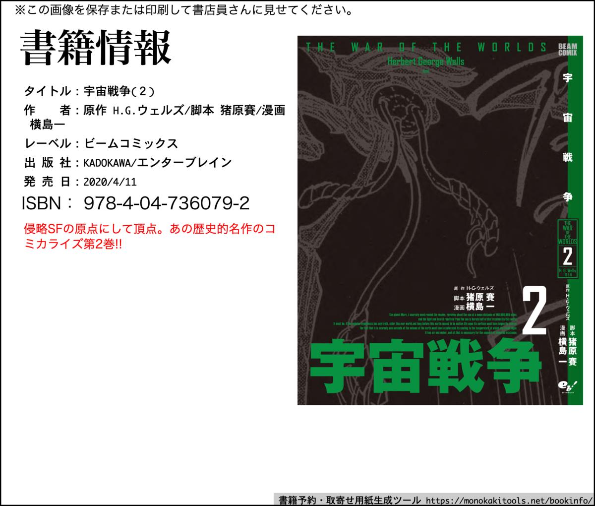 f:id:iharadaisuke:20200412130710p:plain